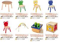 子ども家具・雑貨